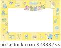 婴儿宝宝明信片蓝色 32888255