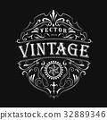 Antique label typography vintage design vector 32889346