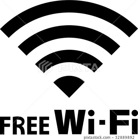 免费WiFi标记 32889892