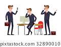 Businessman in a office workplace is sitting 32890010