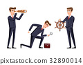set vector Search Business man cartoon  32890014