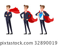super businessman vector men cartoon illustration 32890019