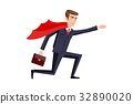 super businessman vector men cartoon illustration 32890020