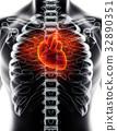 3D illustration of Heart, medical concept. 32890351