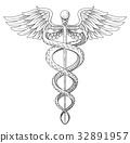 Cadeus Medical medecine pharmacy 32891957