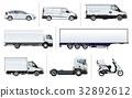 vector realistic delivery 32892612