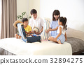 Packing family 32894275