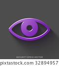 Flat metallic protection 3D icon. Purple Glossy 32894957
