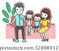 가족 소파 32896012