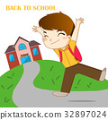 Boy feeling happy to going back to school 32897024