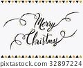 圣诞快乐 矢量 矢量图 32897224