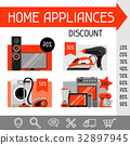 Website template with home appliances. Household 32897945