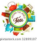 茶 茶壺 向量 32899107