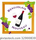 wein, title, beaujolais nouveau 32900839
