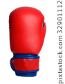 one Red boxing mitts on a white background 32901112
