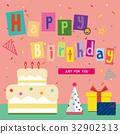 生日快樂,禮物 32902313