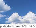 White clouds and blue sky background 32902472