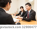 Meeting business image 32906477