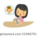 임산부와 돈 [등신 시리즈] 32906791