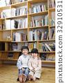 어린이, 우정, 즐거움 32910531