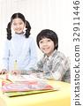 공부, 우정, 초등학생 32911446