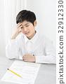초등학생 32912330