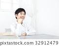 초등학생 32912479