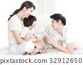 가족, 독서, 딸 32912650