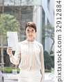 미소, 신문, 앞모습 32912884