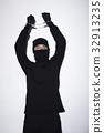 도둑 32913235