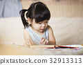 Charming and lovely asian kid concentrated 32913313