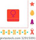 women gender computer symbol 32915091