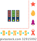 Binders computer symbol 32915092