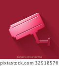 design, icons, icon 32918576