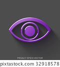 design, icons, icon 32918578