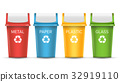 Colorful Recycle Trash Bins Vector. Set Of 32919110