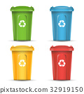 Realistic Containers For Recycling Waste Sorting 32919150