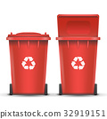 Red Recycling Bin Bucket Vector For Metal Trash 32919151