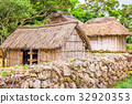 Historic Okinawan Village 32920353