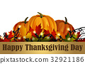 Happy Thanksgiving day 32921186