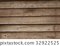 old wood wall texture 32922525