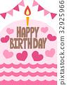 生日賀卡 32925966