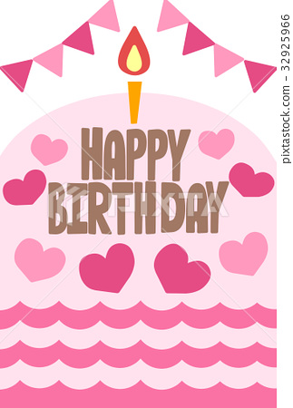 birthday card, birthday, birthdays 32925966