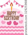 生日賀卡 32925968