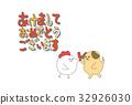 New Year card 32926030