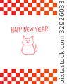 New Year card 32926033