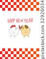 New Year card 32926034