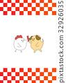 New Year card 32926035