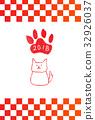New Year card 32926037