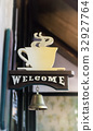 Coffee shop welcome bell vintage style 32927764